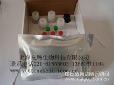 军团菌(1-7)IgM抗体  ELIS试剂盒