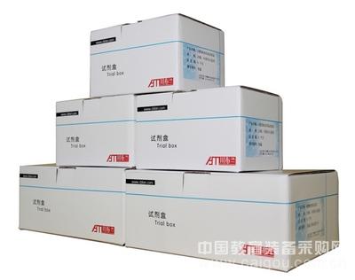 LB液体培养基试剂盒
