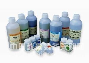 68207-00-1,十二烷基二甲基乙基溴化铵高纯,98%,