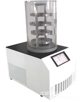 冷冻干燥机普通型,冷阱温度-55℃