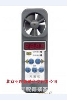 矿用三合一风速表 风速表 矿用风速仪