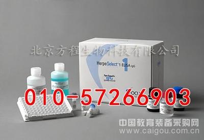 人组织多肽抗原试剂盒,人TPA检测ELISA法