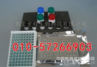 大鼠水通道蛋白1含量检测,AQP-1 ELISA测定试剂盒