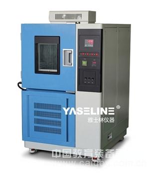 质优价优的低温试验箱,您值得拥有!