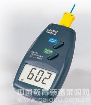 袖珍式数字温度表