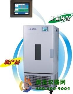 恒湿恒温箱 BPS-250CL