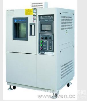梅州小型温度循环箱