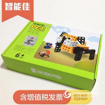 智能佳 PLAY600 PETs 幼儿(学龄前)专业教育机器人套件 早教智能玩具 拼装玩具