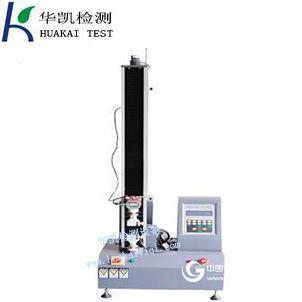单柱拉力机生产厂家-华凯检测