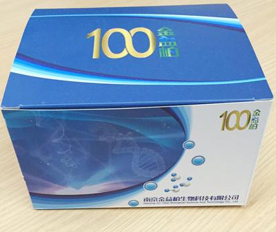 猪钠-葡萄糖共转运载体1(SGLT1)ELISA试剂盒[猪钠-葡萄糖共转运载体1ELISA试剂盒,猪SGLT1 ELISA试剂盒]