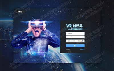 创视界VR课件编辑器