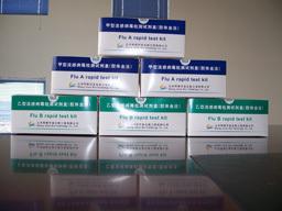小鼠白介素1(IL-1)ELISA 试剂盒