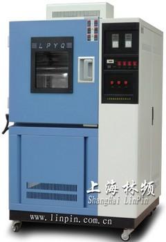 高低温湿热实验箱
