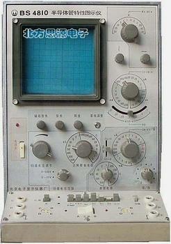 晶体管图示仪 BS4810