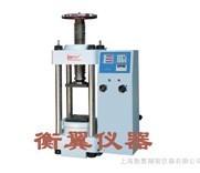 HY-(YE)10008数显液压压力试验机