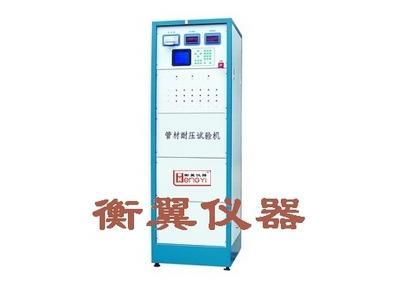 管材耐压试验机