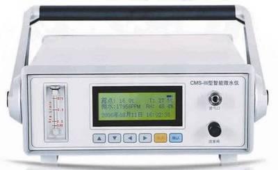 智能型SF6微水仪CMS-III