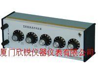ZX94A直流电阻器