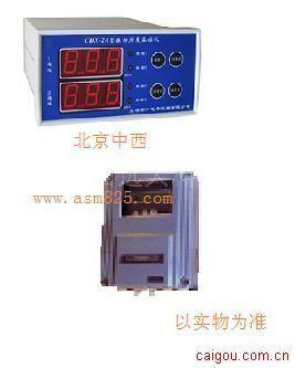 振动监视保护仪 (1个仪表+2个传感器)