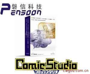 Comic Studio 4.0 简体中文版