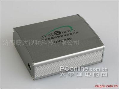 济南视盈UVC400 视音频USB采集盒