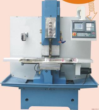 BP-XK125型数控立式铣床(教学生产两用型)
