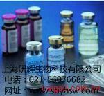 人胰腺直肠癌标志物(CA242)ELISA试剂盒
