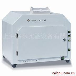 紫外可见分析仪价格|规格