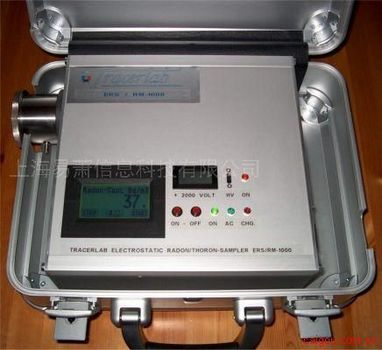 ERS-1000 氡钍测量仪