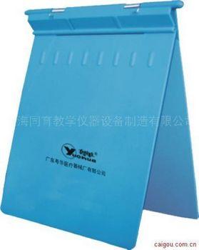 加厚型塑料病历夹