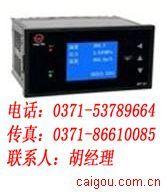 天然气流量积算控制仪
