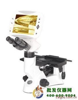 一体化数码液晶倒置金相显微镜