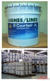 法国科特索丙烯酸