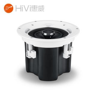 惠威(HiVi)公共廣播VQA系列室內天花板吸頂揚聲器