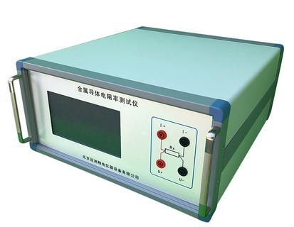 涡流法导体电阻率测试仪