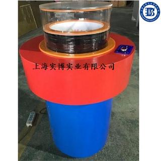 上海实博 YCX-1音乐磁力线 物理演示仪器 科普设备 科学探究 生产厂家自销