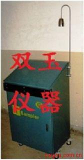 供应氚化水蒸气采样器