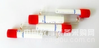标准山羊血清(细菌培养专用)