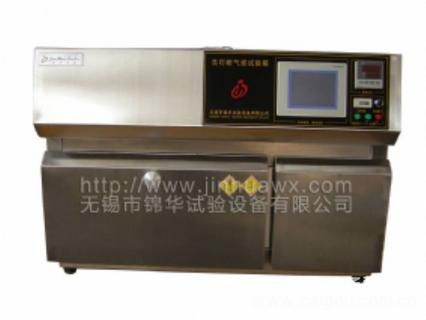 无锡氙灯老化试验箱厂家-无锡锦华试验设备