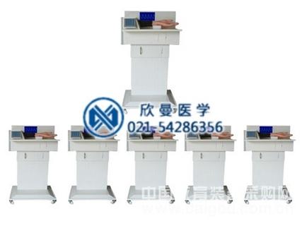 中医脉象仪网络版,脉象训练及考试系统