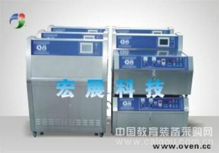 重庆紫外光加速老化试验机,四川紫外线加速耐候试验机,成都紫外光耐气候试验箱
