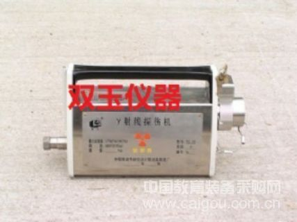 钴-60γ射线探伤机