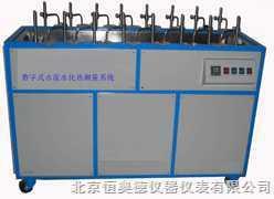 水泥水化热测量系统