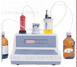 卡尔费休试剂水分检测仪 电子自动水份测定仪  产品货号: wi114100