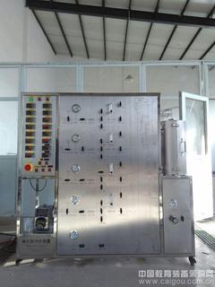 固定床装置,流化床反应器,移动床反应器,催化剂评价装置