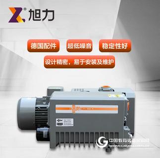 普熙真空泵PX0063r单级旋片式真空泵