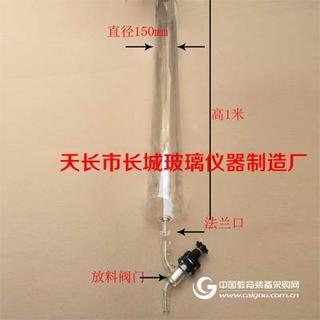 具角阀放料玻璃层析柱150*1000 吸附柱带角阀