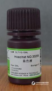 甲苯胺蓝染色液(0.1%)磷酸盐法)配制方法
