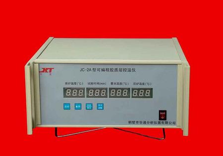 HWSK-5微电脑时温控制仪