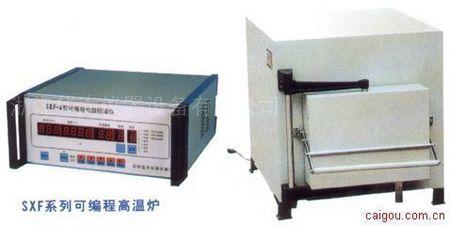 SKF-2-13 定碳炉
